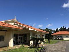 多良間島・水納島のホテル