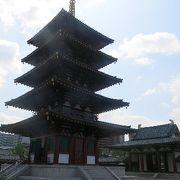 昭和34年の再建