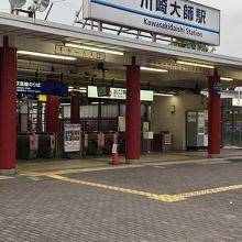朱塗りの柱が目立つ川崎大師駅