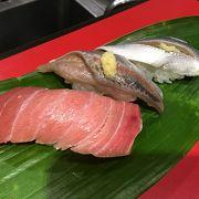 羽田空港第一ターミナルで立ち食い寿司