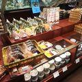 クイーンズ伊勢丹 (笹塚店)