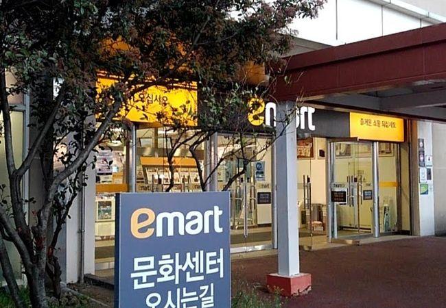 Eマート (西帰浦店)