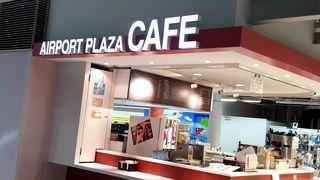 エアポート プラザ カフェ