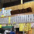 牧志公設市場で食べる