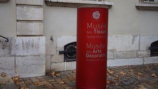 装飾博物館/織物歴史博物館