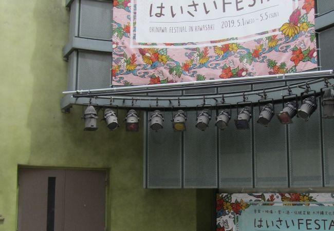GWに川崎で沖縄!