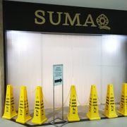 リマ空港のラウンジ