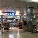 文教堂 (新千歳空港店)