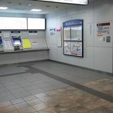 京王、銀座、JR、高速バス等接続良し