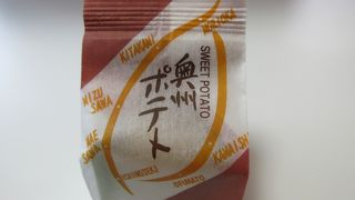 お菓子の フルール きくや 江刺店