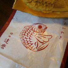 羽根つき鯛焼