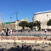 バルセロナの中心?