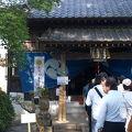 写真:大宰府政庁跡
