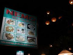 ネモ レストラン