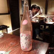 地酒(吉乃川春ふわり)