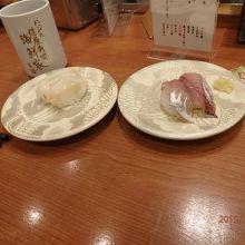 ツブ貝とアジ(旨し!)