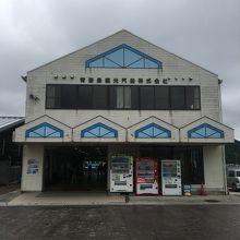 青海島観光汽船です。