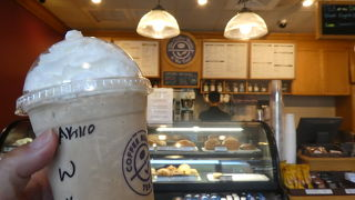 ザ コーヒー ビーン&ティーリーフ (ダイヤモンドヘッド店)