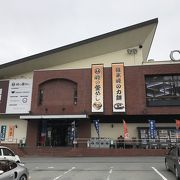 横川:峠の釜めし本店おぎのや、何この価格疑問