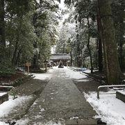 雄山神社は3か所あります。