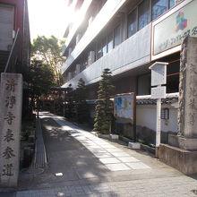 矢場地蔵堂