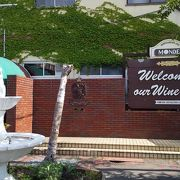 ワイン工場見学