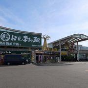 道の駅 伊豆のへそへ立ち寄りました・・・