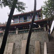 台湾の歴史が刻まれた場所