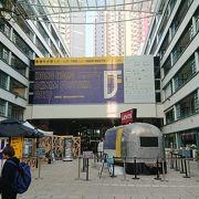 香港のトレンドスポット