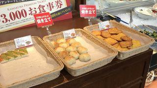 鎌倉パスタ 宇都宮八幡台店