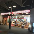 ブルースカイ 中部空港 6番ゲート店