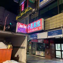 チアン ウェイ ビジネス ホテル