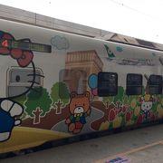 時々エバエアーとコラボのキティちゃん列車がある