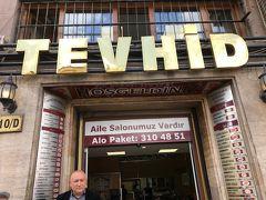 テビッドミートレストラン