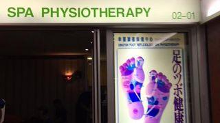 Xingyun Foot Reflexology Spa Physiotherapy