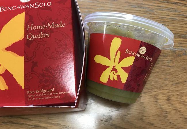 ブンガワン ソロ (シンガポール高島屋店) クチコミ・アクセス・営業 ...