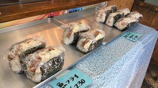安い、天ぷらも〇