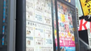 松竹芸能 新宿角座