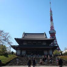 増上寺大殿本堂と東京タワー