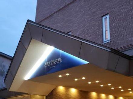 アートホテル青森 写真