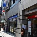 写真:アルピコ交通 長野駅前総合案内所