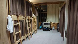 ゲストハウスgaku馬籠 (馬籠ふるさと学校)
