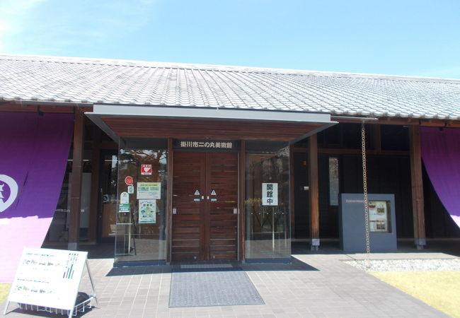 掛川市二の丸美術館