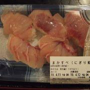 (再訪)鮮魚売り場も楽しい