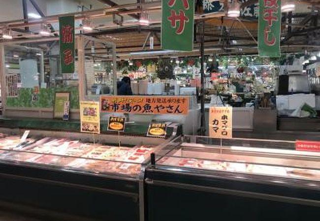 秋田まるごと市場