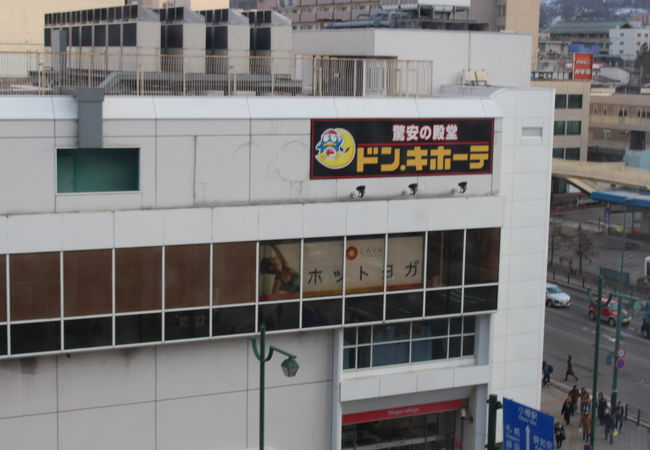 ドンキホーテ (小樽店)