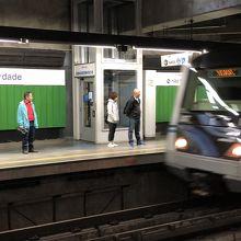 リベルダージ駅