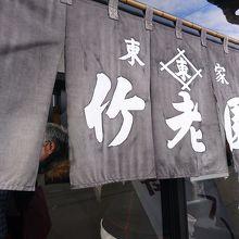 釧路の蕎麦は緑色