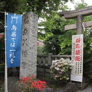 境内にある富士塚登山で富士山登山と同じご利益