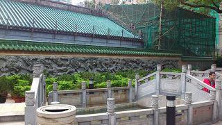 油麻地社区休憩花園